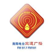 南阳交通广播