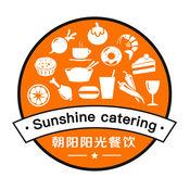 朝阳阳光餐饮
