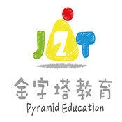 金字塔教育