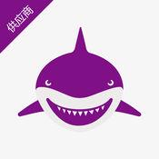 聚鲨环球供应商管理平台