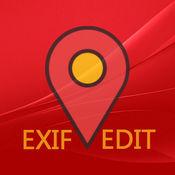 斯塔EXIF. 清洁的个人信息