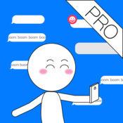 让弹幕飞专业版- 短信文字变子弹效果for iMessage