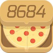 8684美食LOGO