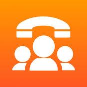 带日历和自动拨号的电话会议拨号器