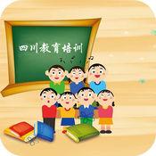 四川教育培训平台网