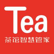 茶馆商家段首LOGO