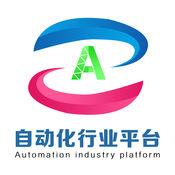 自动化行业平台