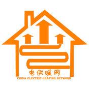 中国电供暖网