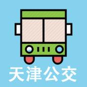 <font color='red'>天津</font>公交