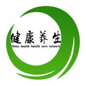 中国健康养生网平台LOGO