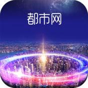 中国都市网