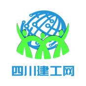 四川建工网