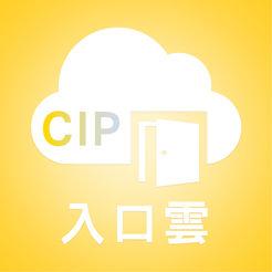 景文科大CIP
