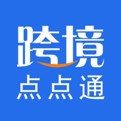 连云港公共服务平台