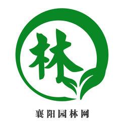 襄阳园林网