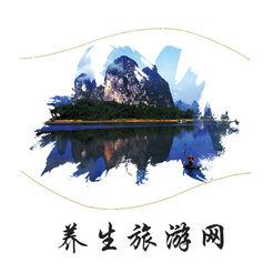 中国养生旅游网