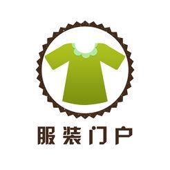 中国服装门户