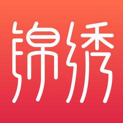 锦绣租赁LOGO