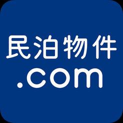民泊物件.comLOGO