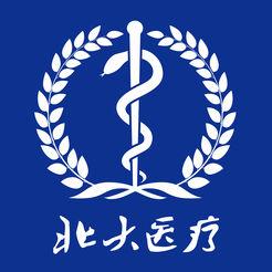 北大医疗医生