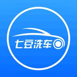 七豆洗车LOGO
