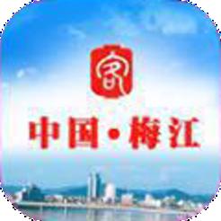 梅江区网站