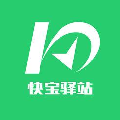 快宝驿站LOGO