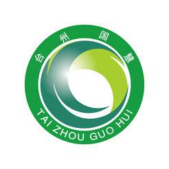 台州国慧LOGO
