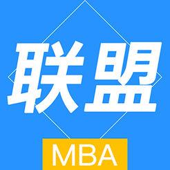 MBA脑力联盟LOGO