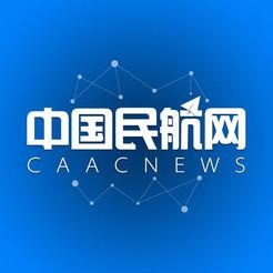 中国民航网LOGO