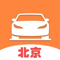北京购车——专业网购LOGO
