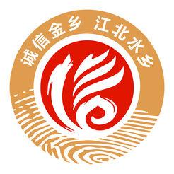 中国金乡LOGO