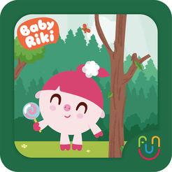 瑞奇宝宝跟我玩-一起去森林