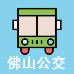 佛山公交LOGO