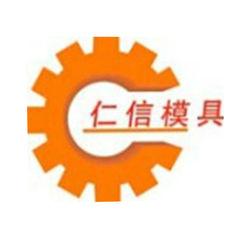 台州模具LOGO