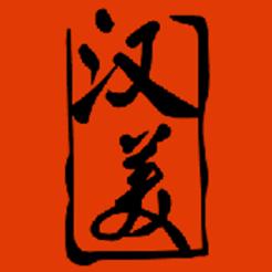 汉美陶瓷手机版