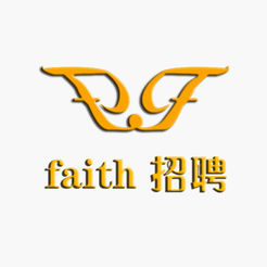 Faith招聘