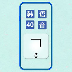 图标韩语40音LOGO