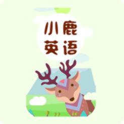 小鹿英语LOGO