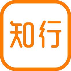 知行云课堂