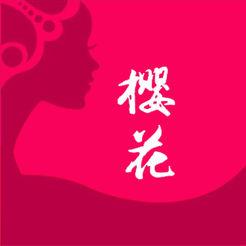 樱花社区iLOGO