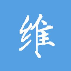 上海铁通工单运维LOGO