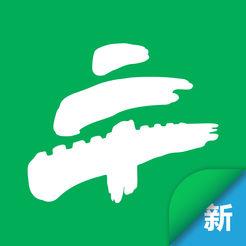 北京二十中學附屬實驗學校智慧校園
