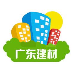 广东建材网LOGO