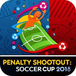 2018足球杯