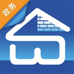 上海物業政務