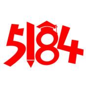 5184高考-查高考成绩,填精准志愿