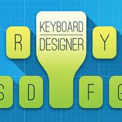 键盘设计师-定制键盘和字体LOGO