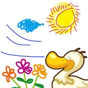 寶寶愛涂鴉-小黃鴨早教系列