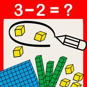 数学学习块